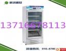 自动发酵酸奶机|商用现酿酸奶机|奶茶店单门酸奶机|冷藏杀菌酸
