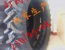 工厂批发打药机用轮胎230/95-48 大型拖拉机轮胎