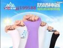 韩国冰丝防晒袖套厂家直/多少钱/质量怎么样/袖套真的能防晒吗
