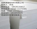 耐老化聚氯乙烯浅灰色PVC板  浅灰色PVC板/棒