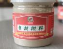 顶能食品广东办事处 白胡椒粉海南产黑胡椒粉越南产 黑白胡椒