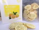 冻干柠檬 冻干水果 冻干果蔬