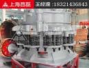 化工原料机制沙设备