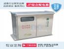 申恒电力备受好评的热销产品综合配电箱