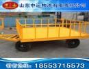 广州平板拖车实心轮胎厂家