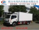 福田驭菱2.6米冷冻肉冷藏车低价格