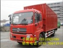 深圳周边东风天龙冷藏车哪里有卖