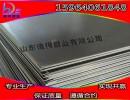 山东pvc塑料板pvc硬板塑料板