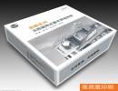 汕头印刷厂 印刷产品包装盒 白卡盒 茶盒 彩盒 工艺盒