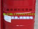 N75固化剂