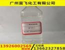 水性润滑防锈剂|金属加工助剂|三乙醇胺硼酸酯供应商