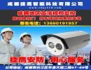 海康威视200万网络监控高清摄像头POE摄像机一体机DS-2