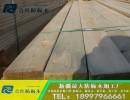 新疆防腐木材  俄罗斯防腐木桌子  防腐木木屋  加工定做