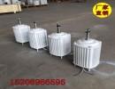 3kw/3000w永磁发电机 电压转速定做 24v/48v/