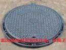 贵阳球墨铸铁井盖、贵阳球墨铸铁水篦子、厂家批发质量保证