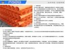 淮安电力管PVC-C管 厂家直销 淮安PVC高压电力管厂家