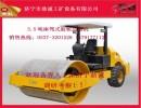 重庆城口3.5 吨轮胎式振动压路机13791771120