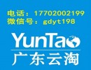 【广州市分销系统开发报价】白云区鞋靴箱包配饰微信三级分销系统