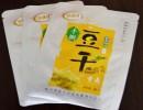 永祥彩印包装 厂家直销 客户定制 免费设计 低温冷藏袋