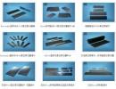 碳片,石墨片,碳板,印刷真空泵碳片批发