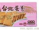 广州外运东江仓进口台湾食品进口商没有进出口权怎么办