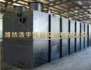 北京小区生活污水处理设备