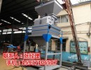 煤炭定量包装机型煤电子包装秤