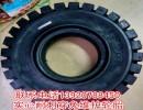 现货供应扫地车下脚(轮胎、轮辋、轮毂、实心轴、轴承及螺丝配)