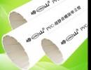 山东PVC管 青岛PVC排水管 崂山管业PVC管材管件