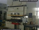 回收旧机床回收二手机床设备13718022635田卫东
