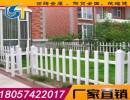 浙江围墙护栏厂家,塑钢护栏,宁波花园护栏价格,PVC护栏,