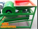 油菜籽芝麻筛分机/芝麻清理过筛机/清理芝麻杂质的电动筛