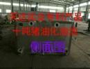 建筑生产加工动物油炼油锅、林业动物油炼油锅机械