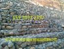 养护绿湖PVC包塑宾格石笼网,自排水性高镀锌固滨笼