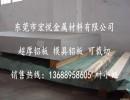 苏州7475-t6铝板 7475超宽铝板价格