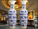 wy1620001开业礼品陶瓷大花瓶