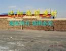 朝阳木材市场 朝阳木材加工厂 俄罗斯直接发货