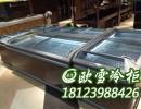 万江超市冷冻柜尺寸 超市大型冷冻柜价格