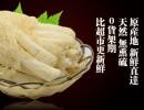 竹荪干货长裙 特级天然无硫竹笙 大别山土特产