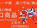 韩国食品一般贸易进口清关  韩国保健食品进口  韩国饮料进口