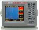 华润 HR-689 船用GPS海图导航鱼探机 多功能3合一