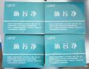唐山画册印刷