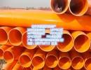玉林PCV-C电力管厂家价格13377187117