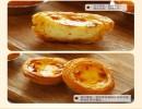 青岛嘉皓食品有限公司蛋挞皮带锡底烘焙原料