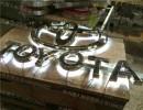 不锈钢丰田三维汽车车标制作吸塑丰田发光LOGO订做