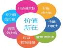【广州市多级分销商城报价】鞋靴箱包配饰微信营销软件专家