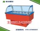 12盒冰粥展示柜|冰粥冷藏保鲜柜|弧形冰粥展示柜