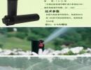 石家庄供应雨鸟3504,5004,6504系列地埋草坪喷头