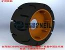 台湾进口迪诺特(捷泰)矿用轮胎中国总代理奈博尼尔机械