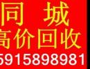 广州海珠区哪里有回收旧家私